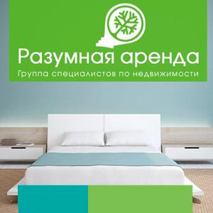 Аренда квартир и офисов Орджоникидзе