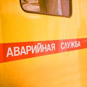 Аварийные службы Орджоникидзе