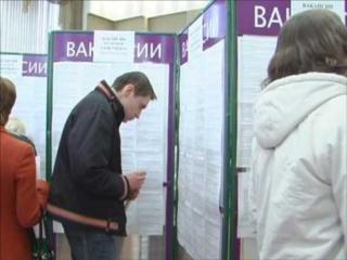 Центры занятости Орджоникидзе