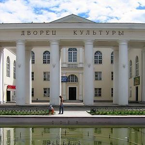 Дворцы и дома культуры Орджоникидзе