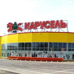 Гипермаркеты Орджоникидзе