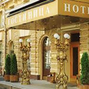 Гостиницы Орджоникидзе