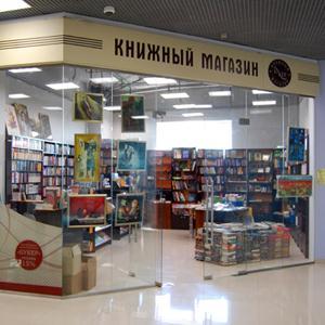 Книжные магазины Орджоникидзе