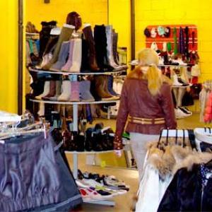Магазины одежды и обуви Орджоникидзе
