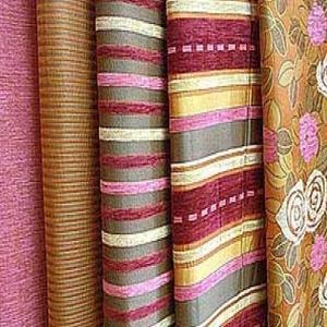 Магазины ткани Орджоникидзе