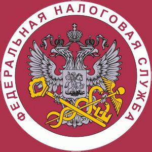 Налоговые инспекции, службы Орджоникидзе