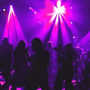 Ночные клубы Орджоникидзе