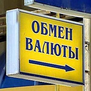 Обмен валют Орджоникидзе