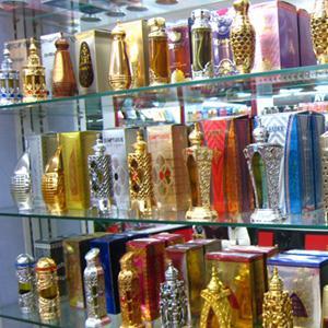 Парфюмерные магазины Орджоникидзе