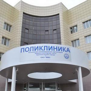 Поликлиники Орджоникидзе