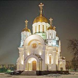 Религиозные учреждения Орджоникидзе