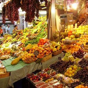 Рынки Орджоникидзе