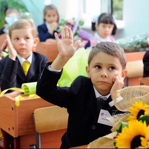 Школы Орджоникидзе