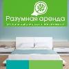 Аренда квартир и офисов в Орджоникидзе