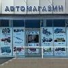 Автомагазины в Орджоникидзе