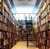 Библиотеки в Орджоникидзе