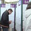 Центры занятости в Орджоникидзе