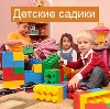 Детские сады в Орджоникидзе