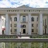 Дворцы и дома культуры в Орджоникидзе