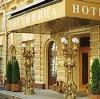 Гостиницы в Орджоникидзе