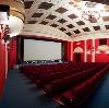 Кинотеатры в Орджоникидзе