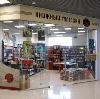 Книжные магазины в Орджоникидзе