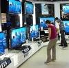 Магазины электроники в Орджоникидзе