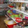 Магазины хозтоваров в Орджоникидзе