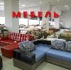 Магазины мебели в Орджоникидзе