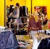 Магазины одежды и обуви в Орджоникидзе