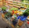 Магазины продуктов в Орджоникидзе