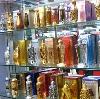 Парфюмерные магазины в Орджоникидзе