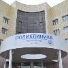 Поликлиники в Орджоникидзе