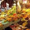 Рынки в Орджоникидзе