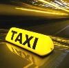Такси в Орджоникидзе