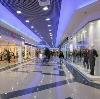 Торговые центры в Орджоникидзе