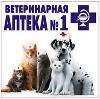 Ветеринарные аптеки в Орджоникидзе