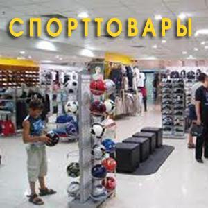 Спортивные магазины Орджоникидзе