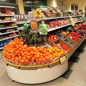 Супермаркеты Орджоникидзе