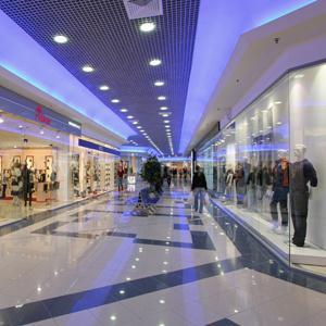 Торговые центры Орджоникидзе