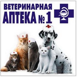 Ветеринарные аптеки Орджоникидзе